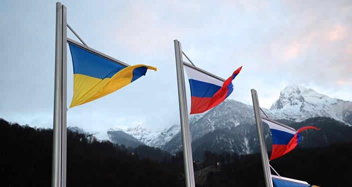 Rússia e Ucrânia
