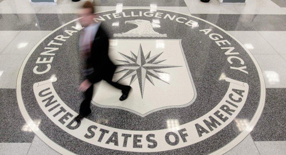 A sede da Agência Central de Inteligência dos Estados Unidos (CIA), na Virgínia