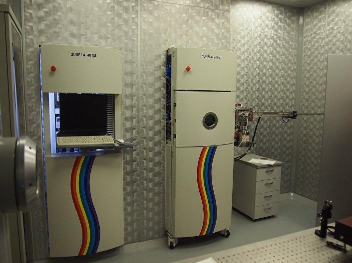 Instalação de pulverização combinada, usada no projeto de bateria nuclear