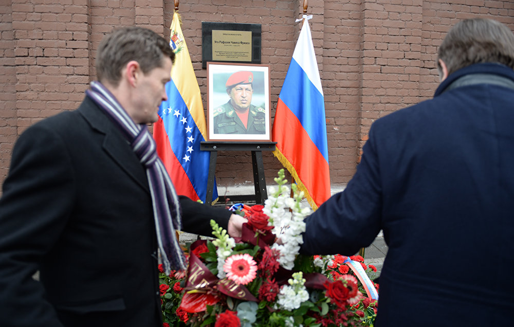 Homenagem à memória de Hugo Chávez, em Moscou