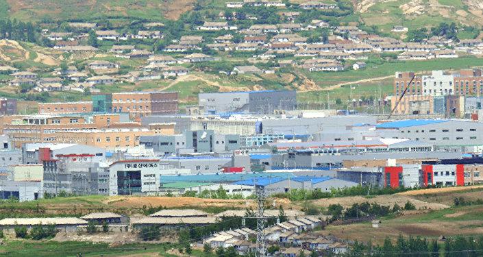 Complexo industrial de Kaesong que fica na fronteira entre as duas Coreias