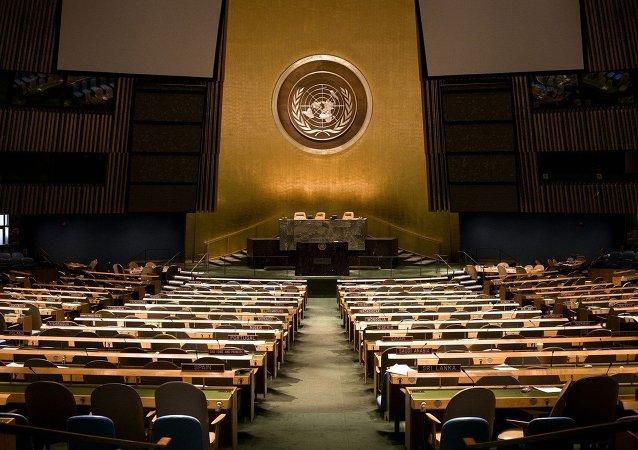 Sede da ONU