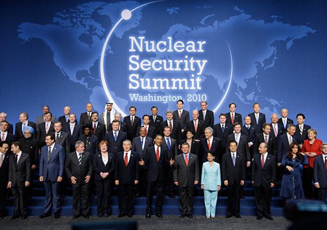 Primeira Cúpula de Segurança Nuclear