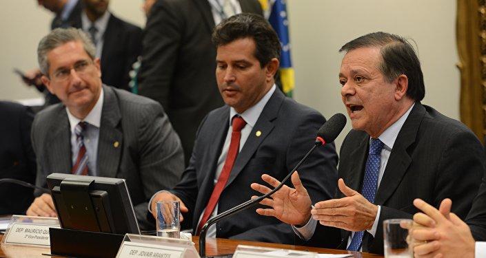 Comissão de Impeachment