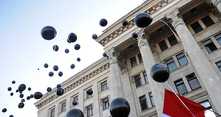 Tribunal se recusa divulgar causas de morte das 48 vítimas da tragédia em Odessa