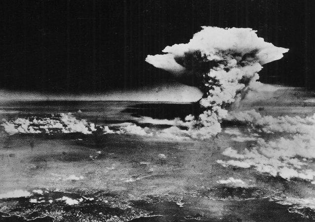 Explosão atômica sobre Hiroshima, 9 de agosto de 1945
