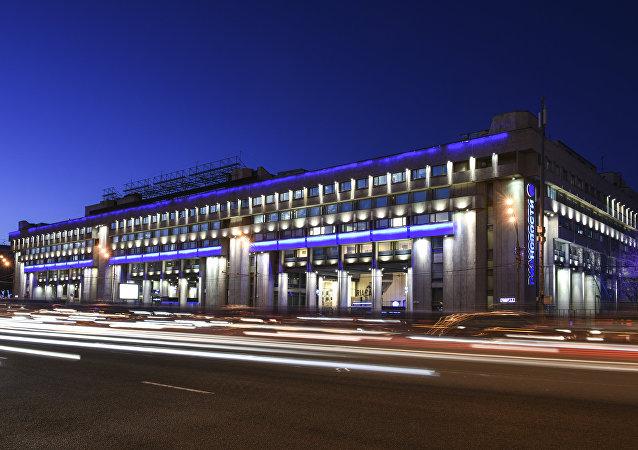 O edifício da MIA Rossiya Segodnya em Moscou