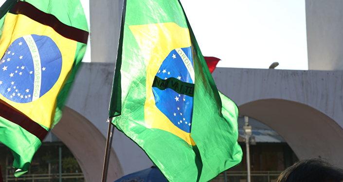 Manifestação contra o impeachment de Dilma Rousseff no Rio de Janeiro