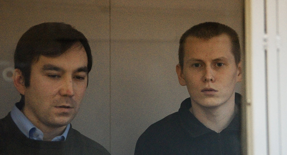 Erofeev e Aleksandrov no Corte ucraniano