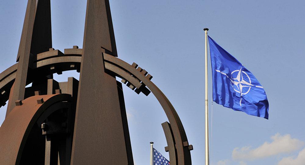 Bandeira de OTAN