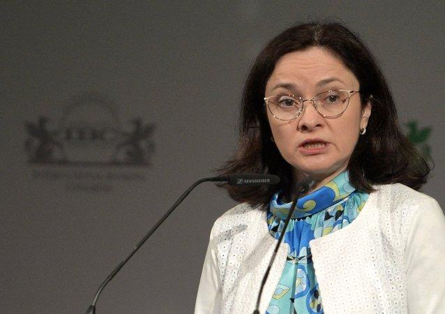 A presidente do Banco da Rússia, Elvira Nabiullina