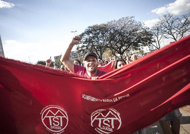 MTST (foto de arquivo)