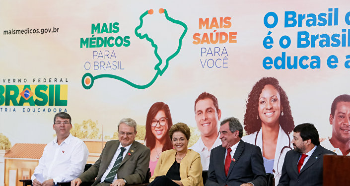 Presidenta Dilma Rousseff em cerimônia do anúncio de prorrogação do Programa Mais Médicos