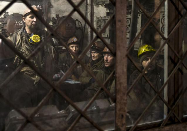 Mineiros no Leste da Ucrânia