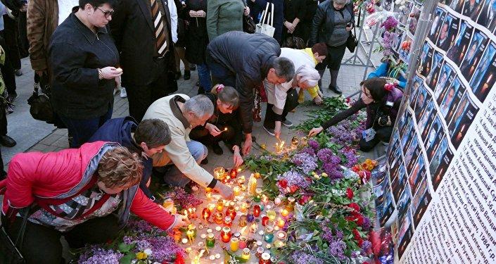 Marcha fúnebre em memória dos acontecimentos de 2 de maio de 2014 em Odessa