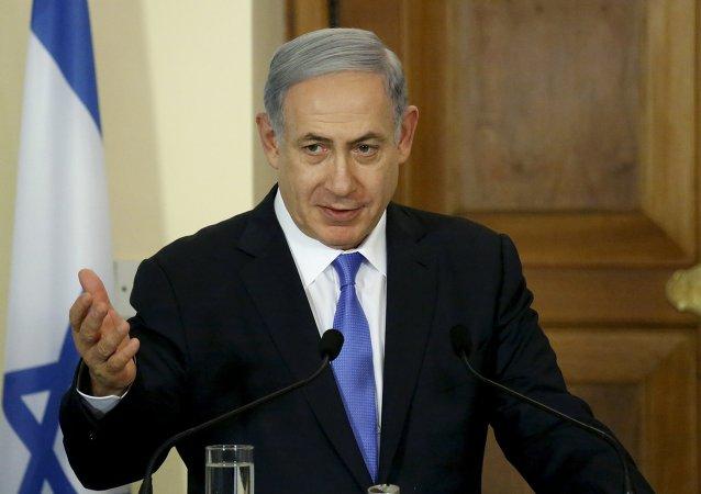 Benjamin Netanyahu é suspeito de ter recebido propina de empresário e de ter fechado negócio irregular com empresa alemã
