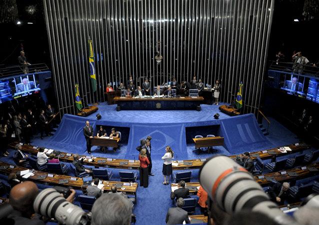 Senado Federal decide admissibilidade do processo de impeachment da Presidenta Dilma Rousseff