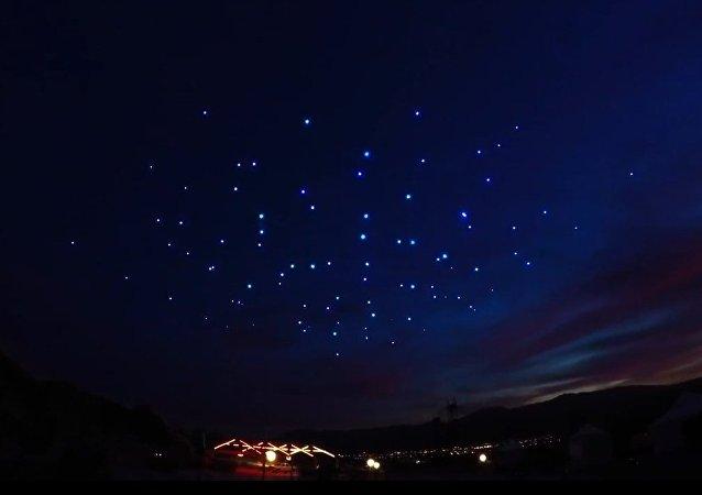 Intel iluminou céu americano num show aprovado pela Administração Federal de Aviação dos EUA