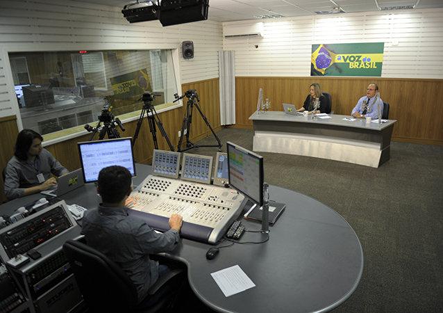Empresa Brasileira de Comunicacao