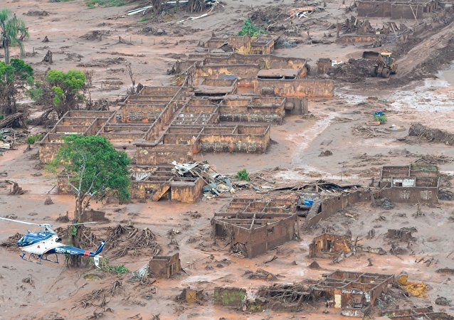Desastre Ambiental em Mariana, MG