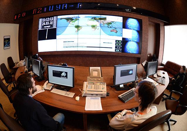 Centro de controle de missões de satélite