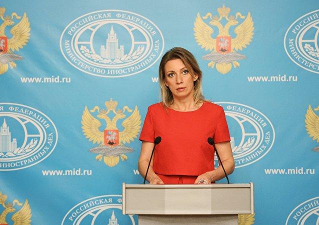 Representante oficial do Ministério das Relações Exteriores da Rússia, Maria Zakharova, durante entrevista coletiva em Moscou (arquivo)
