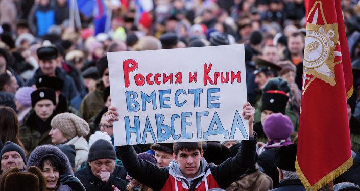 Comemoração do aniversário de reunificação da Crimeia com a Rússia, em Omsk