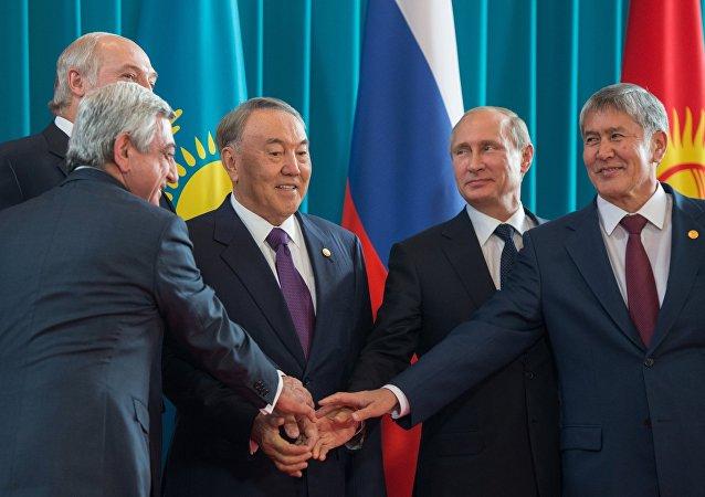 Reunião do Conselho Econômico Supremo da União Euroasiática (UEE)