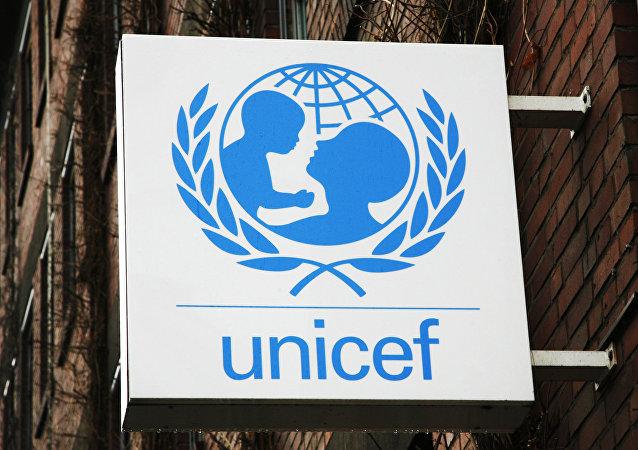O logo de UNICEF em Colônia, Alemanha, 5 de fevereiro de 2008