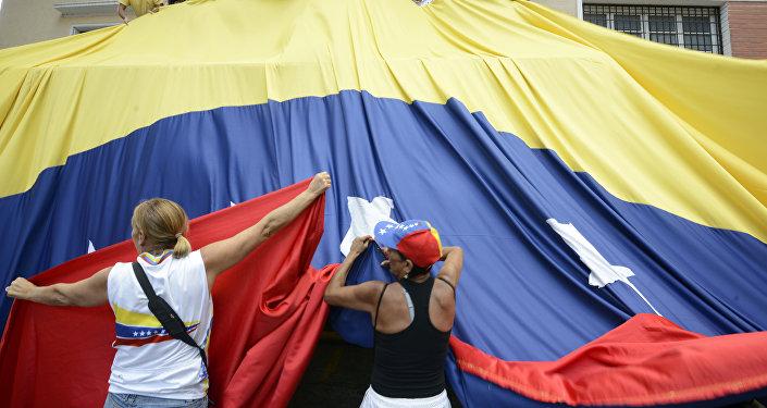 Representantes de Venezuela e Bolívia abandonaram sessão