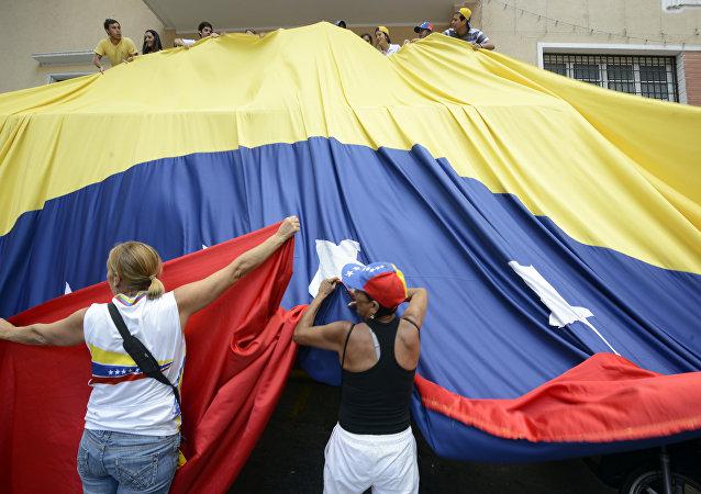 OEA suspensão Venezuela