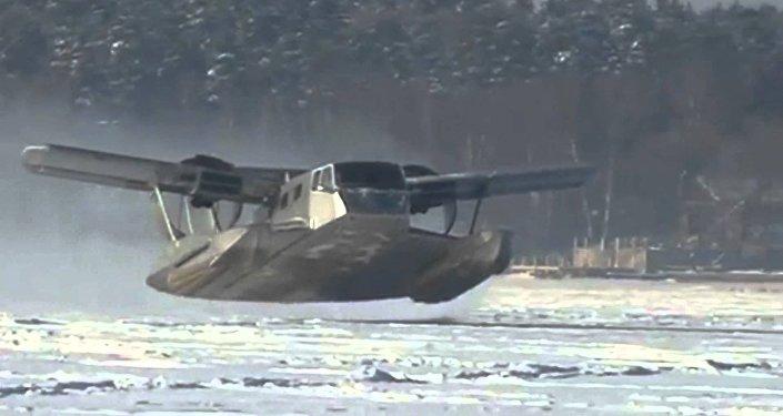 Ecranoplano Burevestnik-24