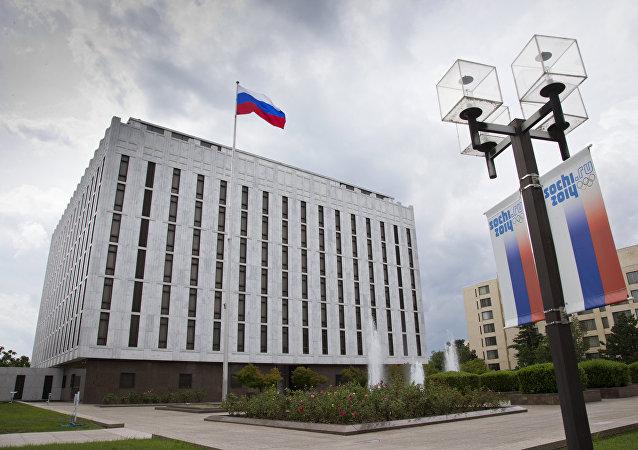 Parte da Embaixada Russa em Washington