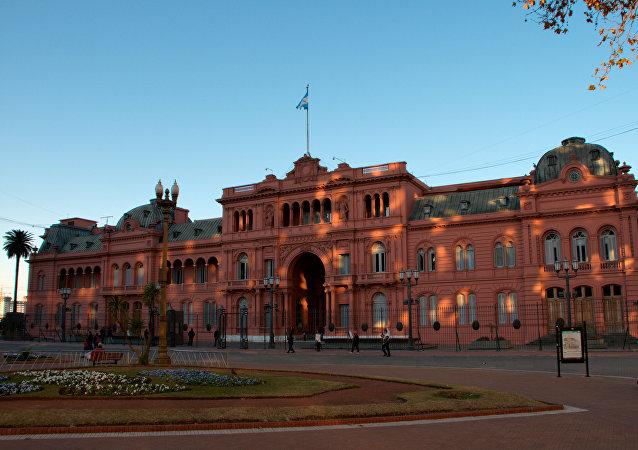 Casa Rosada em Buenos Aires