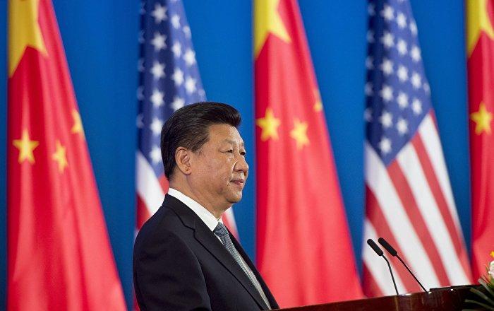 Presidente chinês Xi Jinping fala na sessão de abertura do 6º Diálogo Econômico e Estratégico entre os EUA e a China, Pequim, China, 6 de junho de 2016