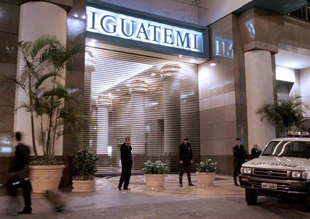 Shopping Iguatemi (foto de arquivo)