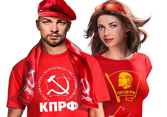 Vladímir Lenin (ilustração)