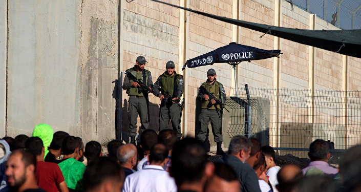 Polícia de Jerusalém, Israel