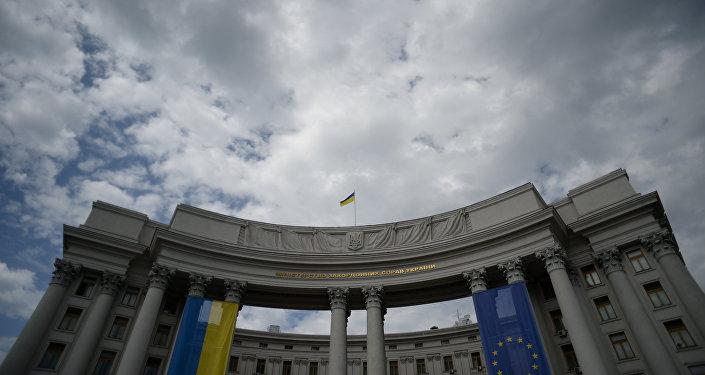 Ministério das Relações Exteriores da Ucrânia