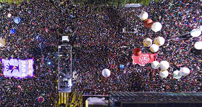 Ato contra o golpe na avenida Paulista