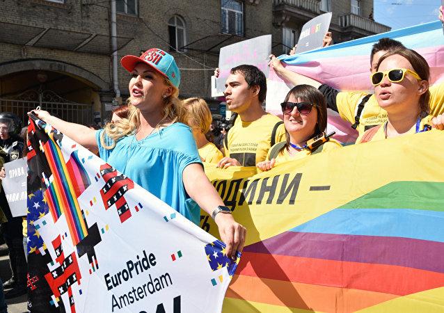 Parada gay em Kiev. 12 de junho, 2016