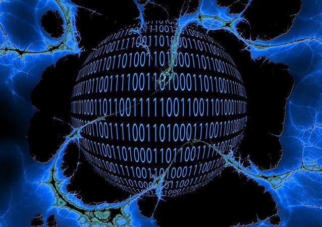 OTAN declara espaço cibernético como domínio operacional de guerra