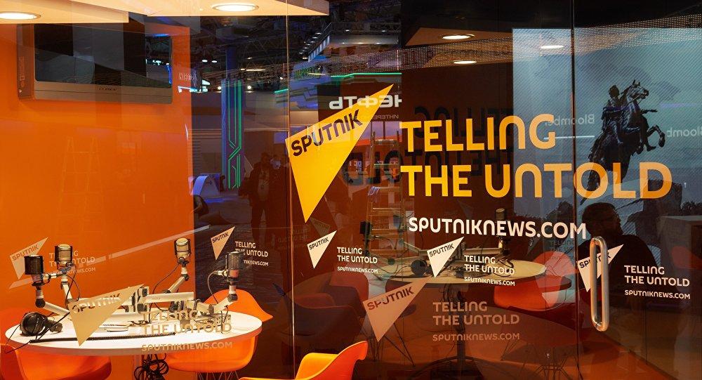 A agência internacional de notícias Sputnik