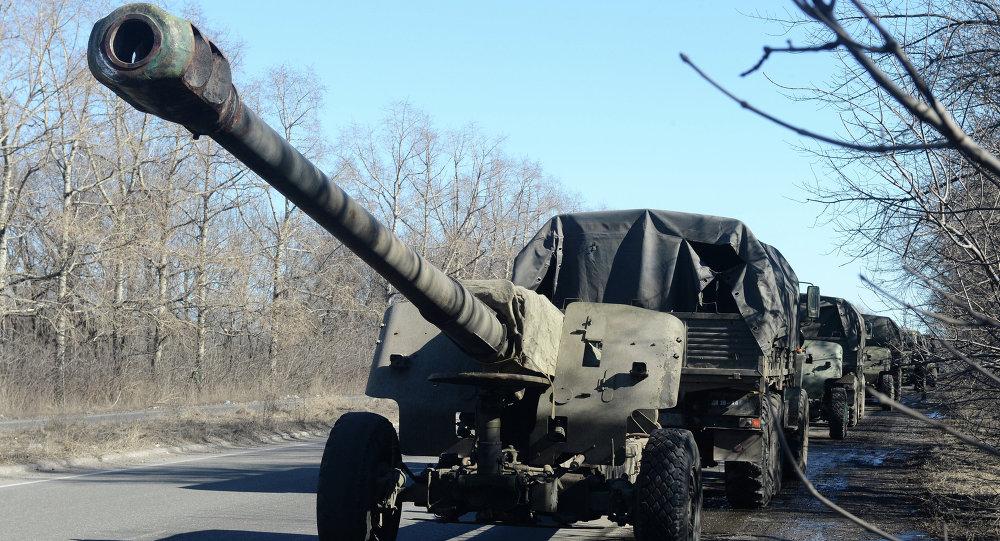 Retirada do material bélico pesado de Donetsk