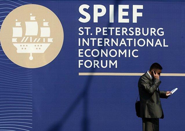 Fórum Econômico Internacional de São Petersburgo