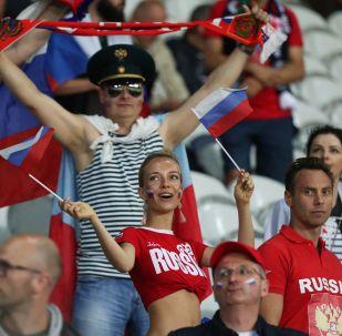 Torcedores russos no Euro 2016