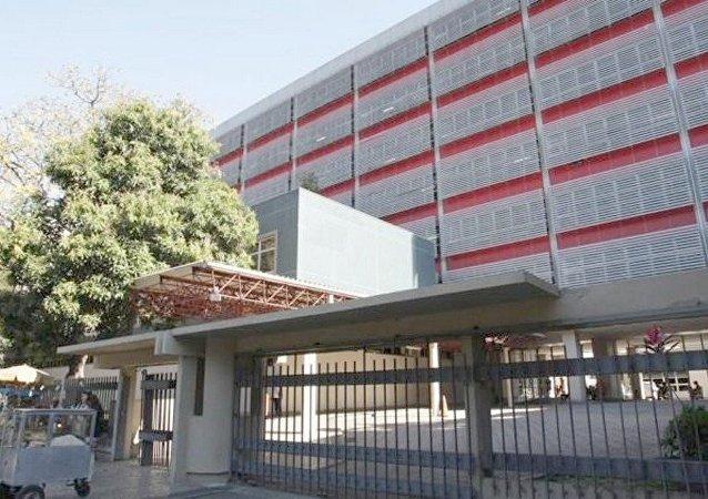 Hospital Municipal Souza Aguiar
