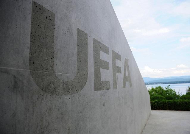 Sede da UEFA em Nyon, Suíça (arquivo)