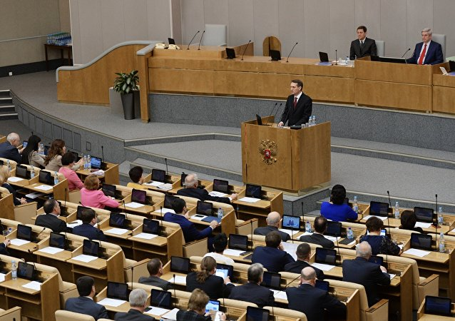 Duma de Estado da Rússia