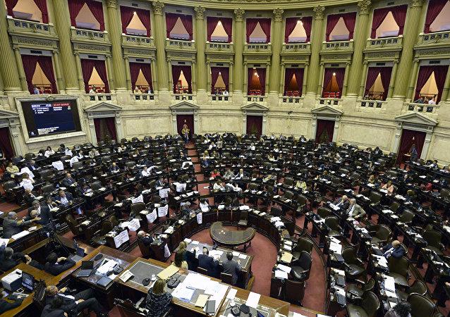 Câmara da Argentina
